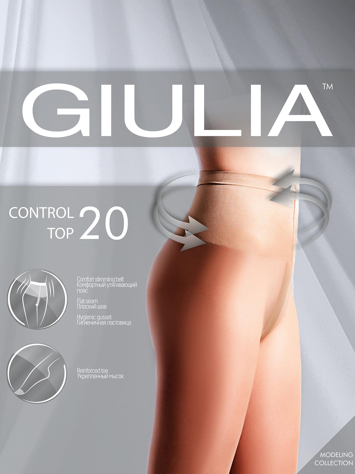 Колготки Giulia CONTROL TOP 20