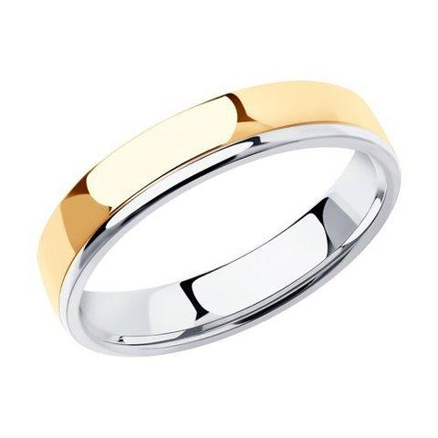 110202 - Обручальное кольцо из комбинированного золота