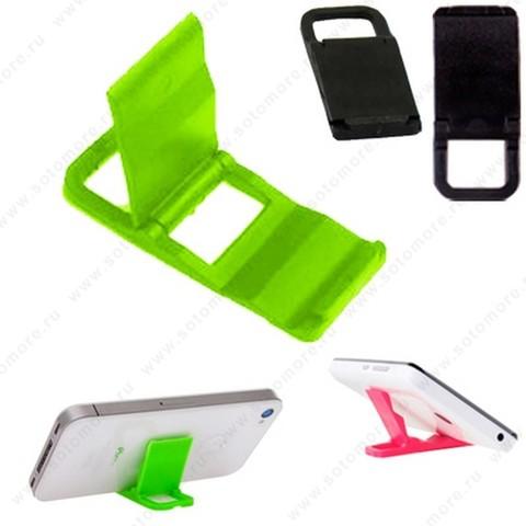 Торговое оборудование - Подставка универсальная для смартфонов складная маленькая зеленый