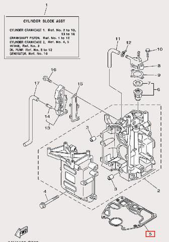 Прокладка двигателя для лодочного мотора F9,9 Sea-PRO (2-5)