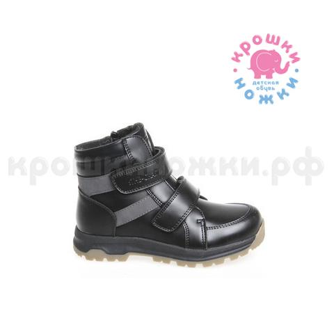 Ботинки зимние черные бол,2, Сказка R811238137