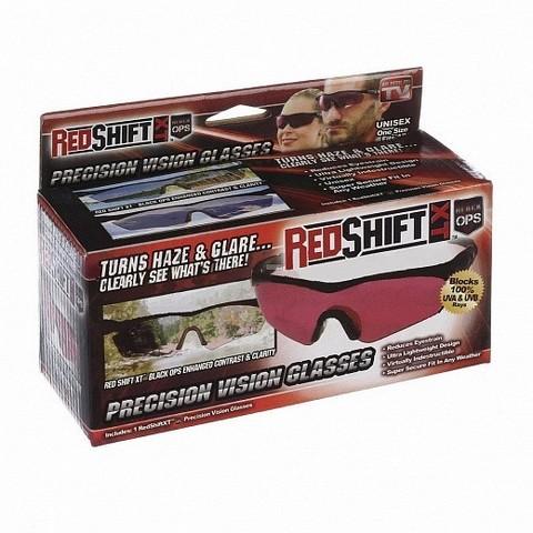 Очки тактические Red Shift (Черный цвет)
