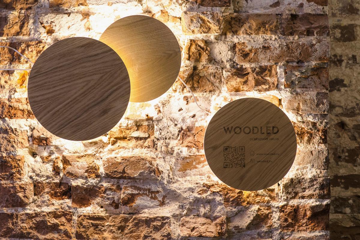 Настенный светильник Woodled Затмение