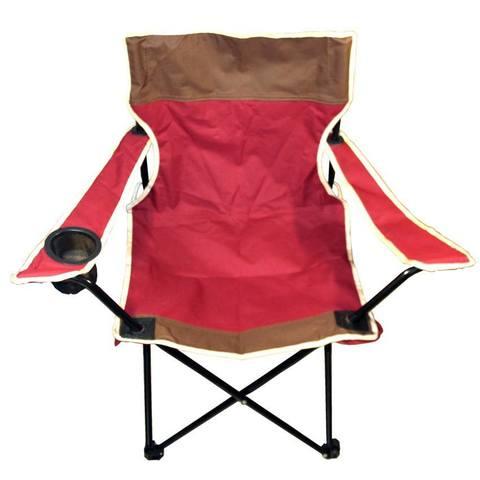 Кресло туристическое складное с подлокотниками