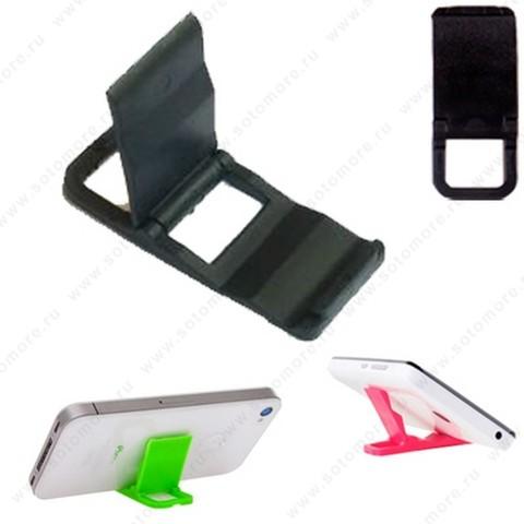 Торговое оборудование - Подставка универсальная для смартфонов складная маленькая черный