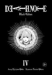 Манга «Тетрадь смерти. Death Note. Black Edition. Книга 4»