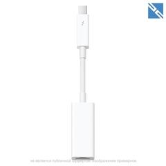 Адаптер Apple Thunderbolt to Gigabit Ethernet Adapter