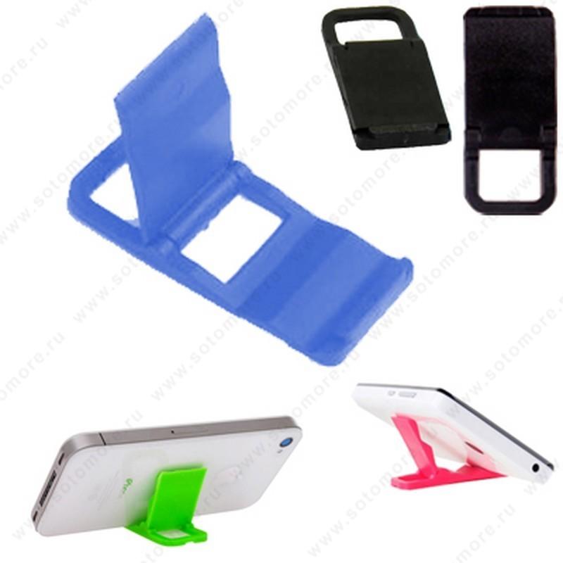 Торговое оборудование - Подставка универсальная для смартфонов складная маленькая голубой