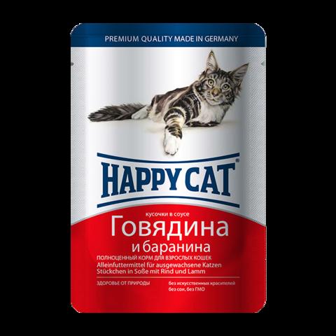 Happy Cat Консервы для кошек с говядиной и бараниной в соусе (пауч)