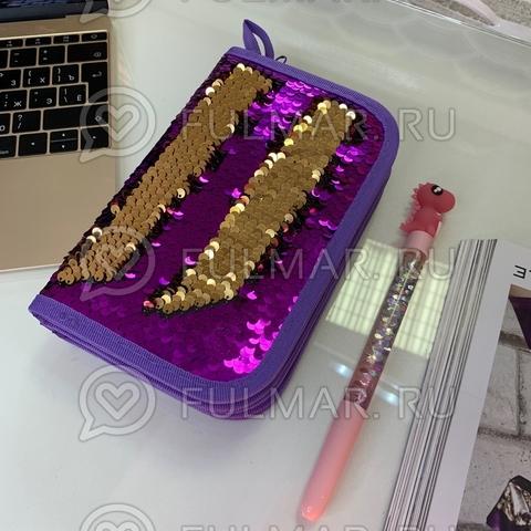 Пенал двухсекционный с пайетками на молнии для девочек меняет цвет Фиолетовый-Золотистый