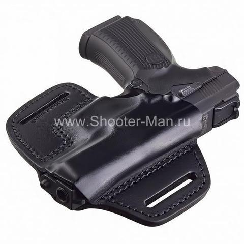 Кобура скрытого ношения для пистолета Ярыгина, поясная ( модель № 19 ) Стич Профи