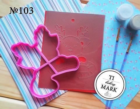 Набор №103 - Свинка (с конфетой)