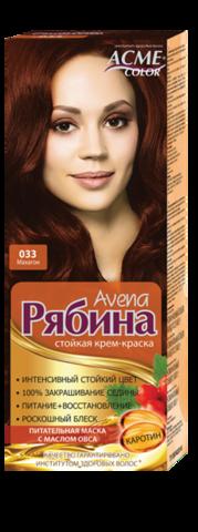 Рябина Avena Крем-краска для волос тон №033 махагон