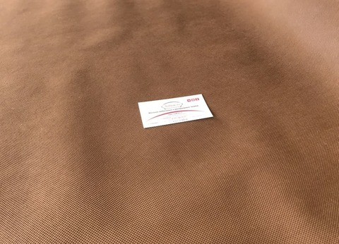 Спандбонд 100 г/м коричневый