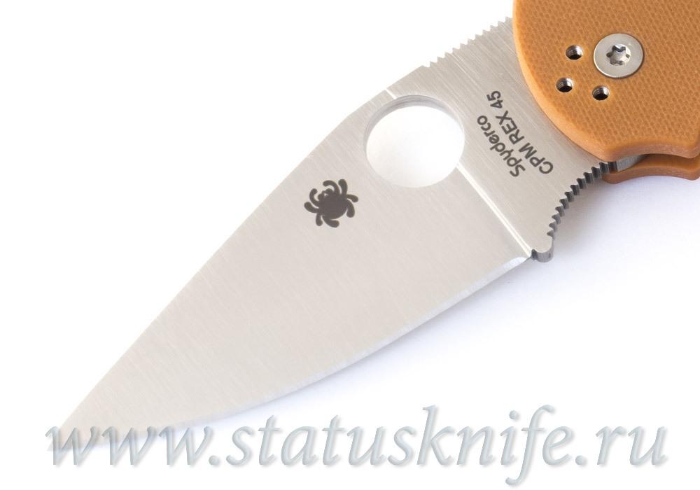 Нож Spyderco Native 5 C41GPBORE REX45 - фотография