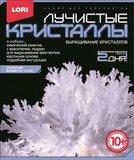Набор для выращивания Лучистые кристаллы Lori