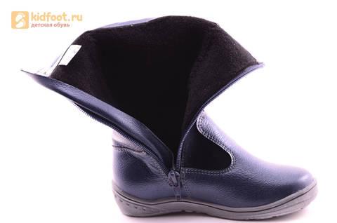 Сапоги для девочек из натуральной кожи на байковой подкладке Лель (LEL), цвет темно-синий. Изображение 15 из 16.