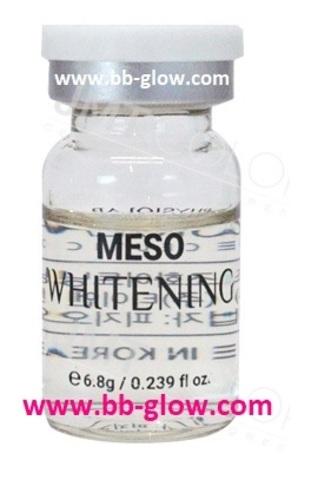 Мезо сыворотка PHYSIOLAB MESO Whitening TONE-UP (отбеливающая сыворотка от пигментных и возрастных пятен)1 ампула 6,8 мл.