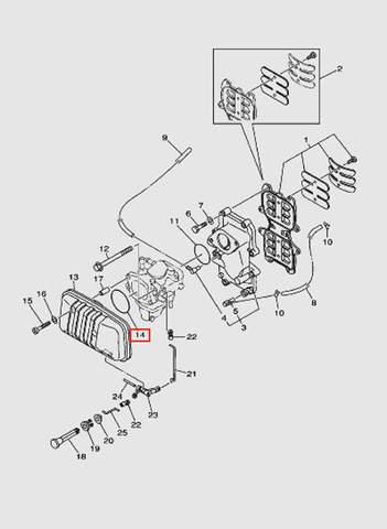 Кольцо уплотнительное для лодочного мотора T40 Sea-PRO (4-14)