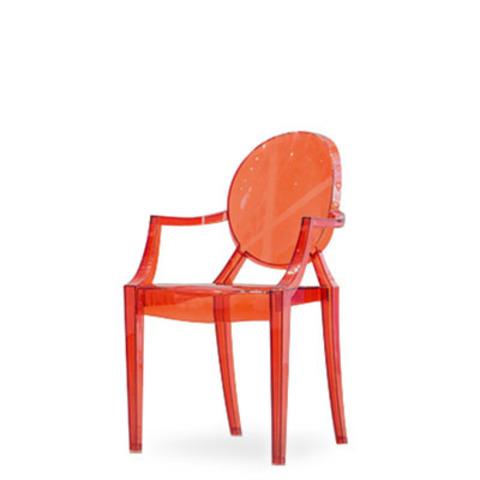 Стул-кресло Louis by Kartell (прозрачный/красный)