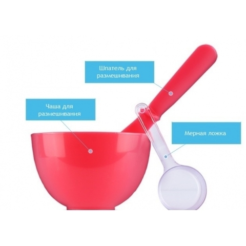 Beauty Set Red (Rubber Ball Small/Spatula middle/Measuring Cup)