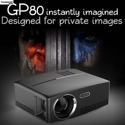 Проектор SimpleBeamer GP80