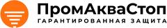 ПромАкваСтоп 2612-4/8/9-1710-3/4+М