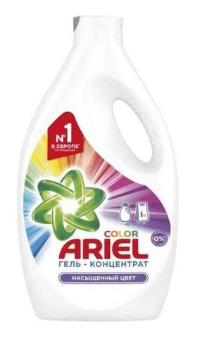 Гель-концентрат для стирки Ariel Color Насыщенный цвет 2,6л (40 стирок)