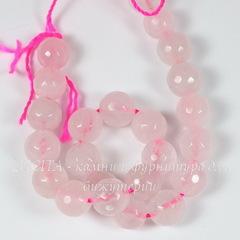 Бусина Кварц, шарик с огранкой, цвет - розовый, 8 мм, нить