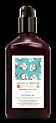 Pedison Soft Парфюмированная сыворотка для волос с аргановым маслом