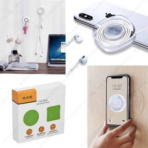 Гелевые пластины Gel pad для фиксации и приклеивания предметов круглый
