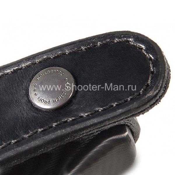 Кобура кожаная поясная для ПСМ ( модель № 8 ) Стич Профи