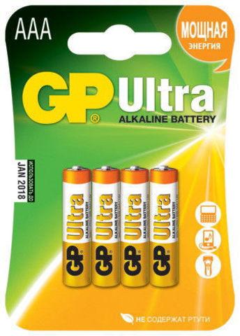 Батарейки GP 24AU-U4 Ultra alkaline LR03, ААA, 4шт блистер 4/40/320