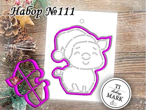 Набор №111 - Свинка (в шапке)