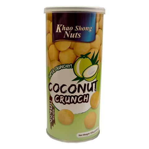 https://static-ru.insales.ru/images/products/1/2651/323586651/арахис-в-хрустящей-кокосовой-глазури.jpg