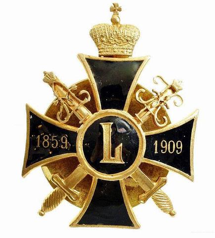 Памятный крест «50-летие завершения Кавказских войн»