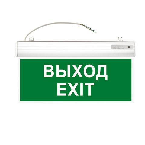 Двухсторонние световые эвакуационные указатели PL EM 1.0 с табло под пиктограммы на самоклеящейся пленке