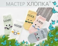 Носки для девочек (10 пар) арт. СВ8000-3 (р. 4-6 )