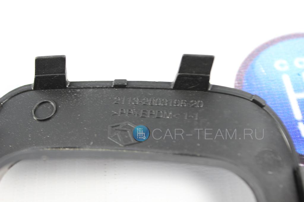 Рамки противотуманных фар (ПТФ) на ВАЗ 2113-14-15 (на три защелки)