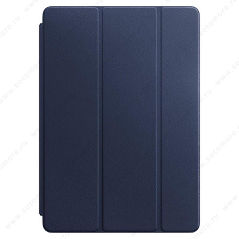 Чехол-книжка Smart Case для Apple iPad Pro 11.0 2018 темно-синий