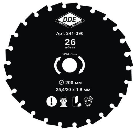 Диск для кустореза DDE WOOD CUT 26 зубьев, 200 x 25,4/20 мм (толщина = 1,8 мм) (241-390)