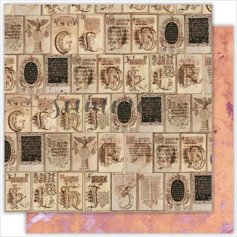 Лист двусторонней бумаги