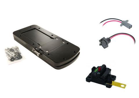 Комплект со скидкой для установки электромотора Motorguide