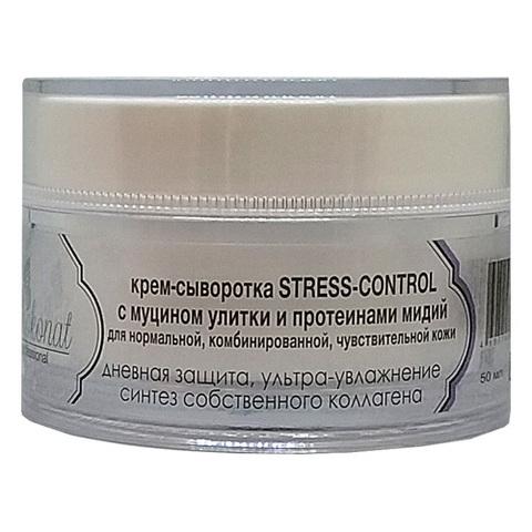 Крем-сыворотка stress-control с муцином улитки и протеинами мидий для нормальной, комбинированной, чувствительной кожи. Дневная защита каскадного действия, ультра-увлажнение Шоконат
