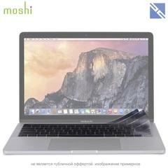 Защитная накладка Moshi ClearGuard MacBook Pro 13/15
