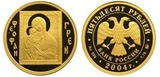 2004 год Россия 50 рублей Au-999, 7,78 гр. Феофан Грек P1301