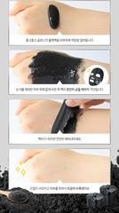 Маска-Пленка С Древесным Углем Для Глубокого Очищения Пор - Milky Piggy Hell Pore Longolongo Gronique Black Mask Pack, 100 Мл