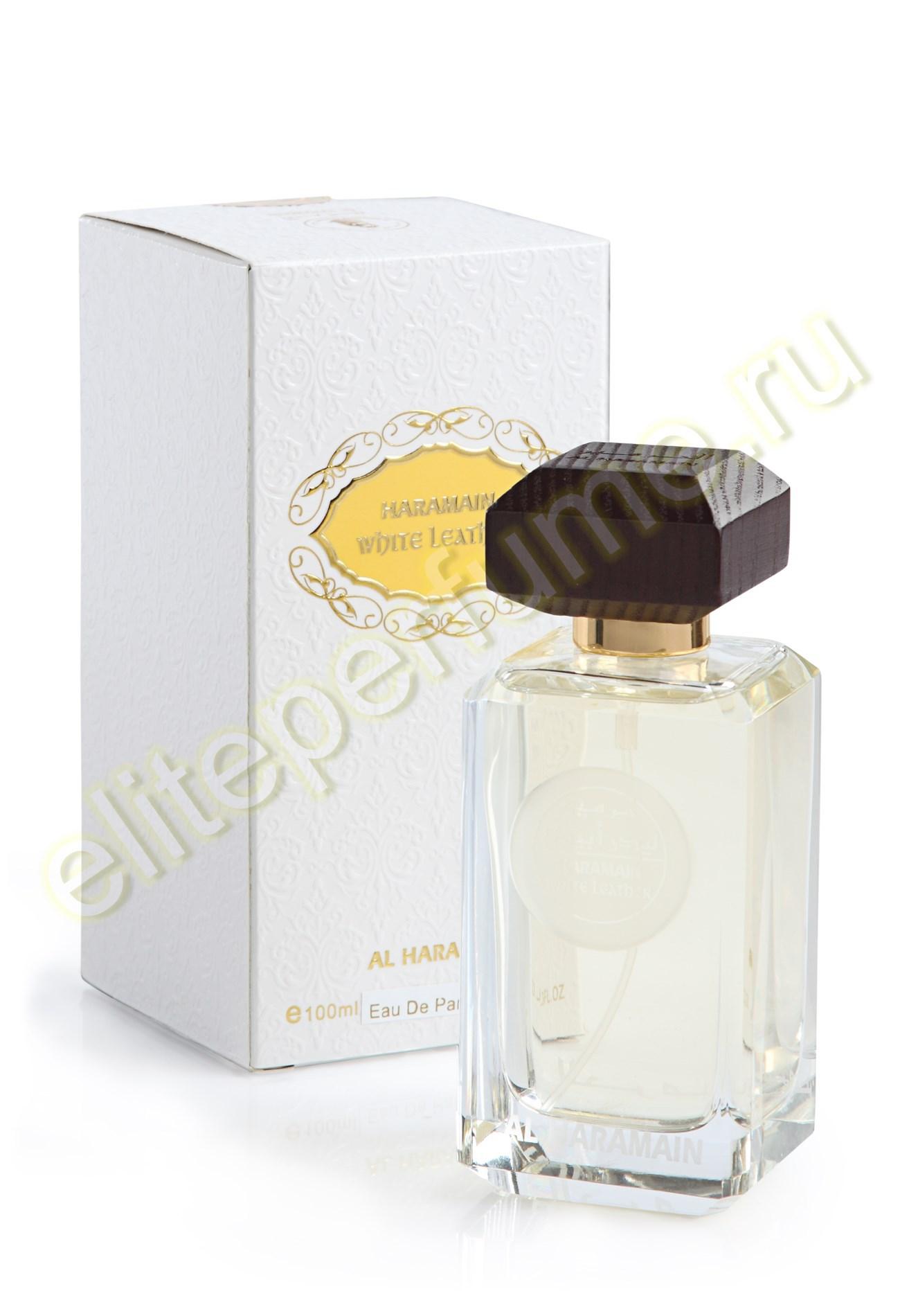 Haramain white leather Харамайн белая кожа 100 мл спрей от Аль Харамайн Al Haramain Perfumes
