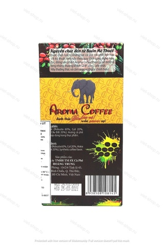 Молотый вьетнамский кофе Hoang Trung Aroma, со Слоном, 250 гр.