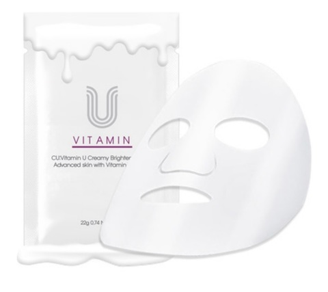Набор Из 5 Масок Для Сияния Кожи CUSKIN VITAMIN U Creamy Brightening Mask